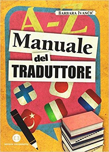 manuale-del-traduttore